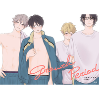 [Boys Love (Yaoi) : R18] Doujinshi - Growth Period / どんより