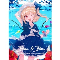 Doujinshi - Illustration book - Touhou Project / Flandre Scarlet (Bleu&Bleu) / みそにこみ