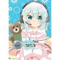 Doujinshi - Anthology - Touhou Project / Koishi & Satori (こいしちゃんもみている) / #こいch