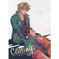 [Boys Love (Yaoi) : R18] Doujinshi - Illustration book - IRON-BLOODED ORPHANS / Norba Shino x Eugene Seven Stark (Calling;(ノベルティ付き)) / undooooo