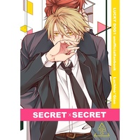 [Boys Love (Yaoi) : R18] Doujinshi - Lucky Dog 1 / Luchino x Giancarlo (Secret secret) / stylish panpy