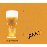 [Boys Love (Yaoi) : R18] Doujinshi - Novel - Shingeki no Kyojin / Eren x Levi (BEER) / 完全五度