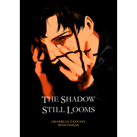 Doujinshi - GRANBLUE FANTASY / Belial & Lucilius (The Shadow Still Looms) / ダニエル
