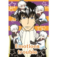 Doujinshi - Novel - Gintama / Hijikata x Gintoki (Emotions trouble) / E-G PARADISE
