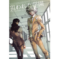 [Boys Love (Yaoi) : R18] Doujinshi - Zettai Karen Children (狙われた学園) / Gekkou Touzoku