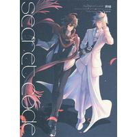 [Boys Love (Yaoi) : R18] Doujinshi - GRANBLUE FANTASY / Sandalphon x Lucifer (secret code) / 6-gram