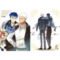 [Boys Love (Yaoi) : R18] Doujinshi - Novel - Fate Series / Lancer (Fate/stay night) x Archer (Fate/stay night) (Honeymoon with Life) / rom
