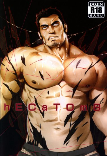 [Boys Love (Yaoi) : R18] Doujinshi - hECaTOmB ※イタミ有 / RYCANTHROPY