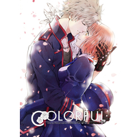 Doujinshi - Illustration book - UtaPri / Ranmaru x Haruka (COLORFUL) / Gu-tara