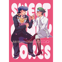 Doujinshi - Omnibus - Jojo Part 4: Diamond Is Unbreakable / Jyosuke x Rohan (SWEET CANDY BOXES) / Neomei.