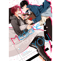 Doujinshi - Free! (Iwatobi Swim Club) / Rin x Haruka (Medicine for only YOU!) / Mugiya