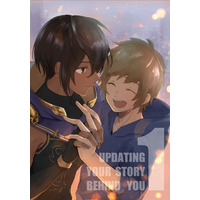 Doujinshi - GRANBLUE FANTASY / Jamil x Gran (updating your story behind you 1) / ユグ剣チャレンジャー
