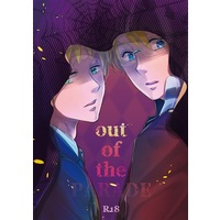[Boys Love (Yaoi) : R18] Doujinshi - Hetalia / America x United Kingdom (out of the PARADE) / アメヤ