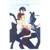 [Boys Love (Yaoi) : R18] Doujinshi - K (K Project) / Mikoto x Reisi (真実のように笑うな ☆K) / solaris