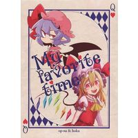 Doujinshi - Illustration book - Anthology - Touhou Project / Flandre & Remilia (My favorite time) / えなじーころにー/機械仕掛けの世界