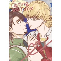 [Boys Love (Yaoi) : R18] Doujinshi - Novel - TIGER & BUNNY / Barnaby x Kotetsu (Dating Time) / comcom