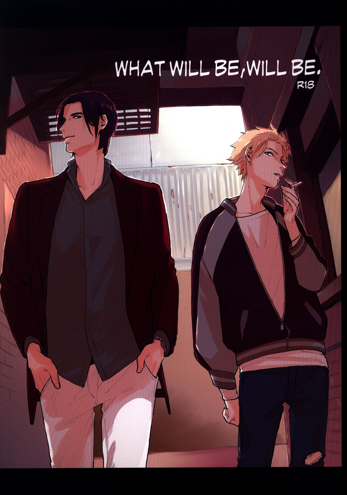 [Boys Love (Yaoi) : R18] Doujinshi - BANANA FISH / Blanca x Ash (WHAT WILL BE,WILL BE.) / ろくまく
