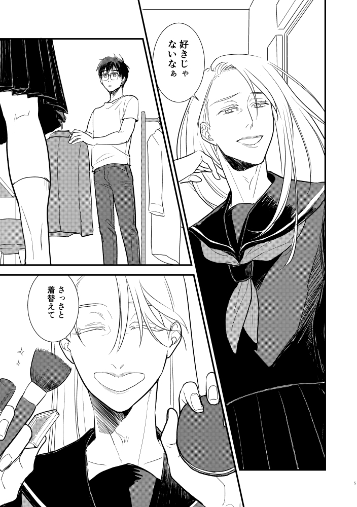 [Boys Love (Yaoi) : R18] Doujinshi - Yuri!!! on Ice / Victor x Katsuki Yuuri (In the pleats) / COCO