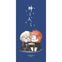 [Boys Love (Yaoi) : R18] Doujinshi - Novel - Fire Emblem: Three Houses / Sylvain x Byleth (神さまを人にする) / 月光ヘッド