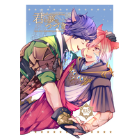 [Boys Love (Yaoi) : R18] Doujinshi - Shadowbringers / Warriors of Light x G'raha Tia (Crystal Exarch) (君と夢のつづき) / Namakura Blade