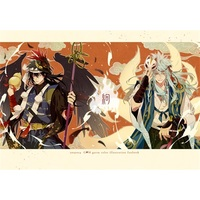 Doujinshi - Illustration book - Gintama / Gintoki x Hijikata (絢) / Snail