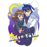 Doujinshi - Magic Kaito / Phantom Thief Kid & Nakamori Aoko (Cat Tail) / 蒼月風竜