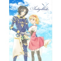 Doujinshi - Novel - Anthology - GRANBLUE FANTASY / Lancelot & Djeeta (ランジタアンソロジー「Indigoblau」) / あおのなまえ