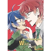 Doujinshi - Anthology - Hypnosismic / Kannonzaka Doppo & Arisugawa Dice (【※女体化】独帝♀プチアンソロジー) / 志信(道草)