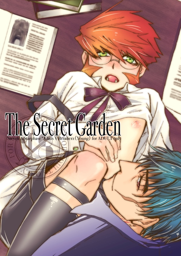 [Boys Love (Yaoi) : R18] Doujinshi - Blood Blockade Battlefront / Steven A Starphase x Klaus V Reinhertz (The Secret Garden) / それじゃあバイバイ