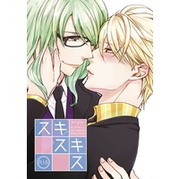 [Boys Love (Yaoi) : R18] Doujinshi - Manga&Novel - Lucky Dog 1 (スキスキス) / -7-