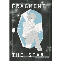 Doujinshi - Hypnosismic / Doppo x Hifumi (FRAGMENT OF THE STAR) / 今夜も踊らナイト