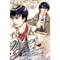 [Boys Love (Yaoi) : R18] Doujinshi - Batman (WANDER FALL *再録) / didi