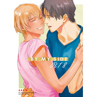 [Boys Love (Yaoi) : R18] Doujinshi - Meitantei Conan / Akai x Amuro (BY MY SIDE) / nuts