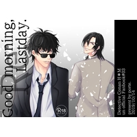 [Boys Love (Yaoi) : R18] Doujinshi - Novel - Meitantei Conan / Hagiwara Kenji x Matsuda Jinpei (Re:Good morning,last day.) / Porte.