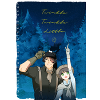 Doujinshi - Identity V / Norton Campbell x Emma Woods (Twinkle Twinkle Little Star) / SYLVIA