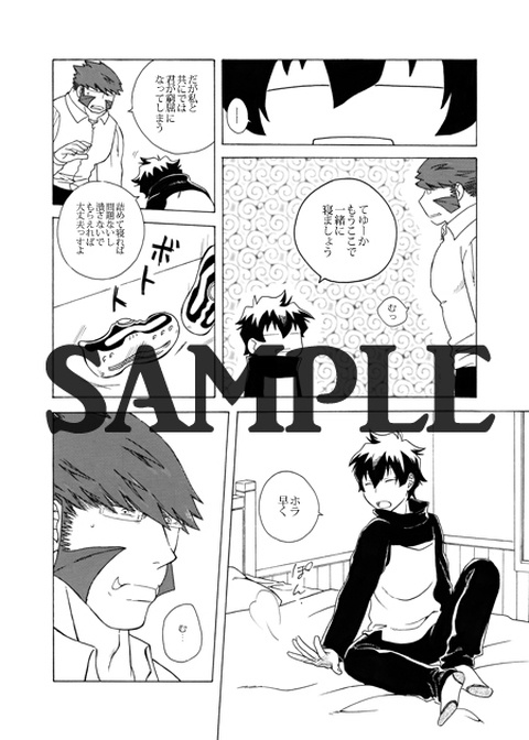 Doujinshi - Blood Blockade Battlefront / Klaus V Reinhertz x Leonard Watch (「One-Shot Deal!」) / kgonline