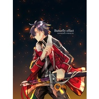 Doujinshi - Illustration book - The Legend of Heroes: Sen no Kiseki (Butterfly effect) / ないものねだり
