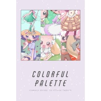 Doujinshi - Illustration book - Ojamajo Doremi (Colorful Palette) / Aiayu