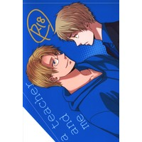 [Boys Love (Yaoi) : R18] Doujinshi - Hetalia / America x United Kingdom (a teacher and me) / neutral.