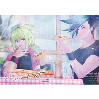 [Boys Love (Yaoi) : R18] Doujinshi - Promare / Lio x Galo (Want eat) / Spicy Blue