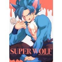 [Boys Love (Yaoi) : R18] Doujinshi - Dragon Ball / Broly x Goku (SUPER WOLF) / KANGAROOKICK