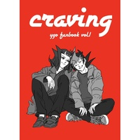 Doujinshi - Illustration book - Yu-Gi-Oh! ZEXAL / Shark x Yuma (craving ygo fanbook vol.1) / craving