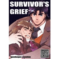 Doujinshi - Jojo Part 1: Phantom Blood / Jonathan & Speedwagon (SURVIVOR'S GRIEF) / ゆーやけ Ver.2.0