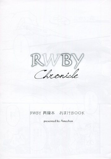 Doujinshi - RWBY (【コピー誌】RWBY Chronicle) / Amecyan