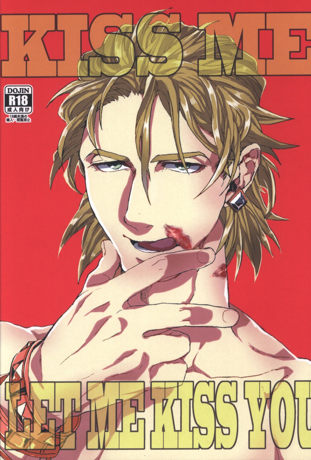 [Boys Love (Yaoi) : R18] Doujinshi - TIGER & BUNNY / Barnaby Brooks Jr. x Ryan Goldsmith (KISS ME LET ME KISS YOU) / 部屋が汚い