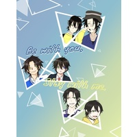 Doujinshi - Anthology - Hypnosismic / Jiro x Saburo (Be with you, Stay with me) / suiside(すいさいど)