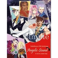 [Boys Love (Yaoi) : R18] Doujinshi - Manga&Novel - Anthology - Macross 7 (熱気バサラ アンソロジー 2 「Angelic Sound」) / Rain Grows