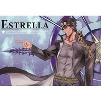 Doujinshi - Illustration book - Jojo Part 3: Stardust Crusaders / All Characters (JoJo) (ESTRELLA) / 海宙時計