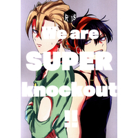 [Boys Love (Yaoi) : R18] Doujinshi - Jojo no Kimyou na Bouken / Narancia Ghirga x Pannacotta Fugo (We are SUPER knockout!!) / 筋肉牧場
