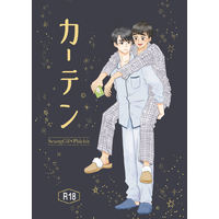 [Boys Love (Yaoi) : R18] Doujinshi - Yuri!!! on Ice / Phichit Chulanont & Lee Seung-gil (カーテン) / あゆみゆ